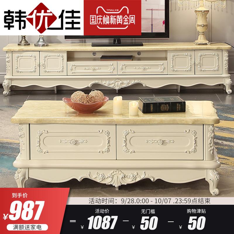 韩优佳大理石欧式电视柜茶几组合卧室法式地柜客厅成套家具