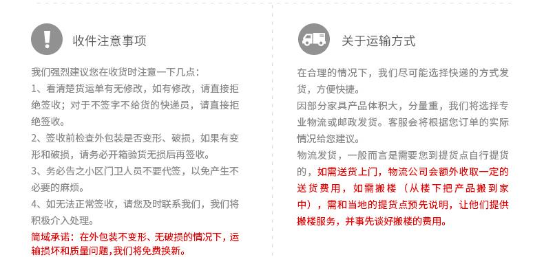 简域家居旗舰店_sd/简域品牌产品评情图