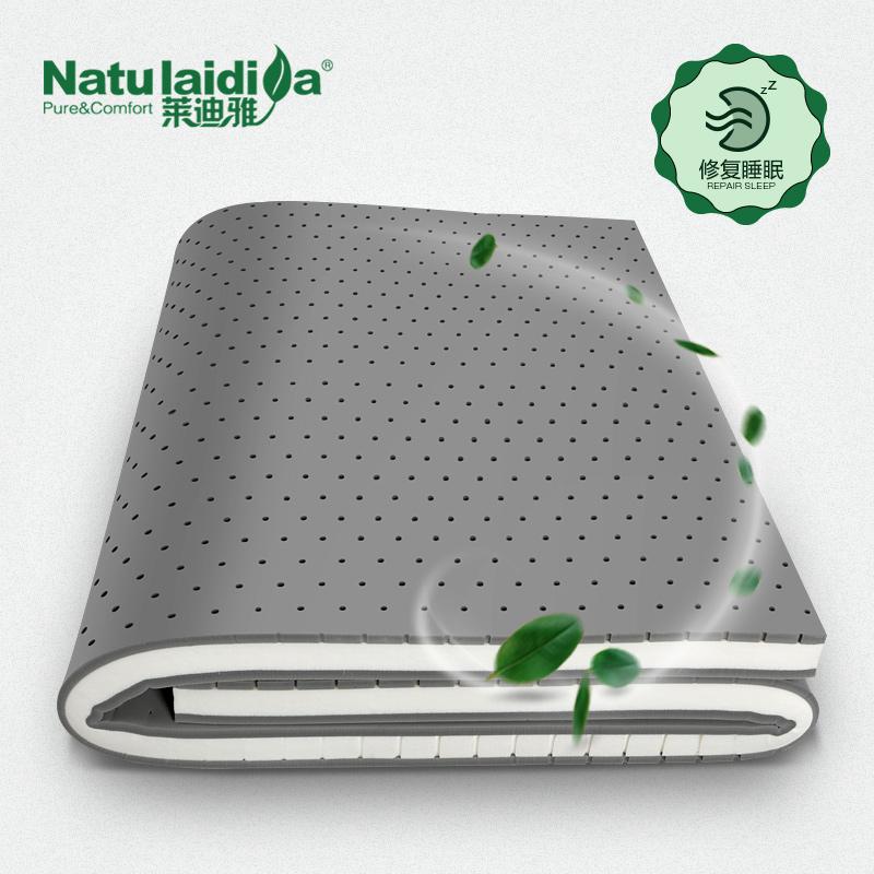 莱迪雅乳胶床垫5cm 天然竹炭泰国进口席梦思10cm 1.8米床垫特价