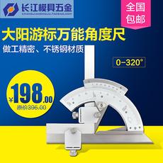 Угломер Shanghai Shen Ling 0-320 0-360
