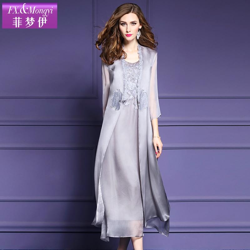 菲梦伊两件套夏季真丝连衣裙2018新款欧根纱刺绣宽松长裙女11291