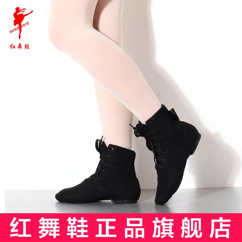 Обувь для джаза Red Shoes 1032
