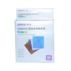 Конверт для CD UNIS PP 50P