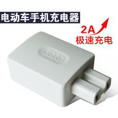Зарядное устройство для электромобиля Ekewoman 2a