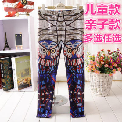 Korean version of the new children's sunscreen swimsuit female long-sleeved trousers quick-drying swimsuit baby spa girls swimsuit split female