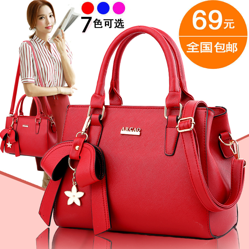 2018 new handbags simple atmosphere ladies handbag Europe and the United States fashion wild shoulder messenger bag big bag female tide
