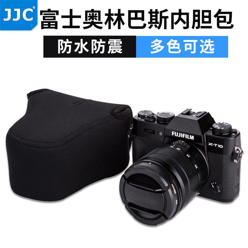 JJC 微单相机包奥林巴斯 富士XT20 XA5 XT100 XA10内胆包 佳能M50