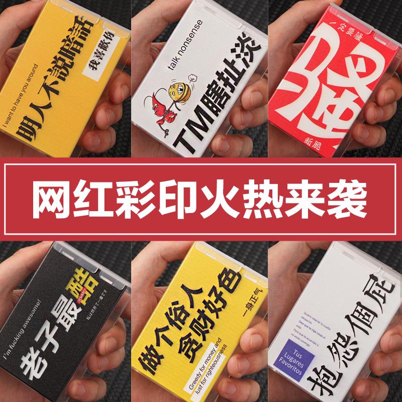 双枪烟盒男女20支装便携透明塑料香菸盒创意个性超薄软包潮流烟夹