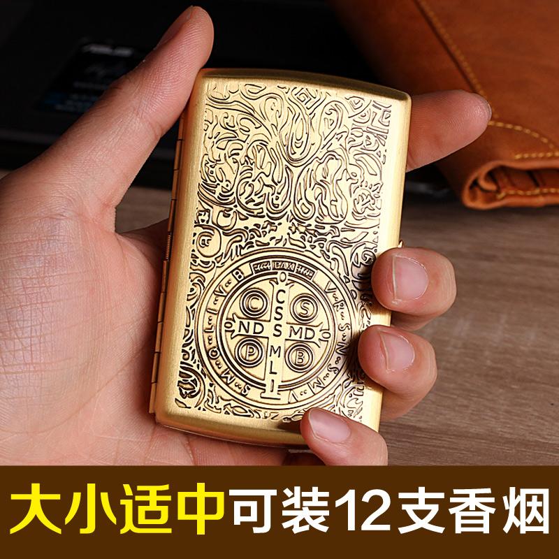 双枪烟盒12支装康斯坦丁纯铜超薄金属烟夹创意个性男士香菸盒正品