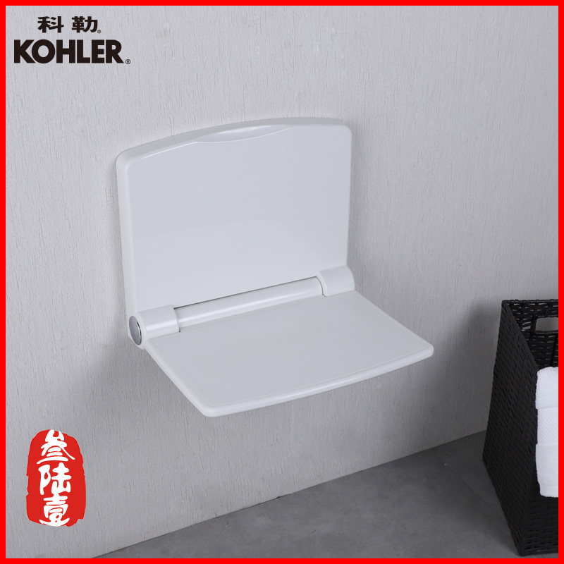 Kohler shower chair wall mounted wall chair shower chair foldable ...