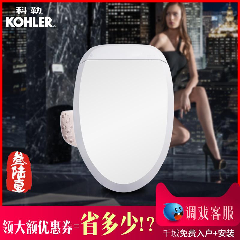 科勒智能马桶盖储热型电子智能坐便器盖板C3清舒宝K-31326暖座盖
