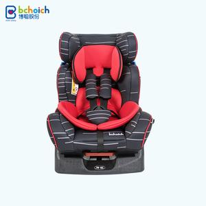 博聪儿童安全座椅汽车用简易便携0-4岁婴儿宝宝可躺车载儿童座椅