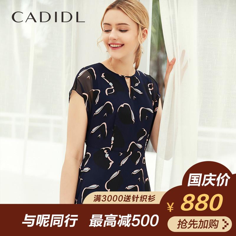 卡迪黛尔夏装新款女士时尚雪纺不规则印修花身显瘦中长款连衣裙女