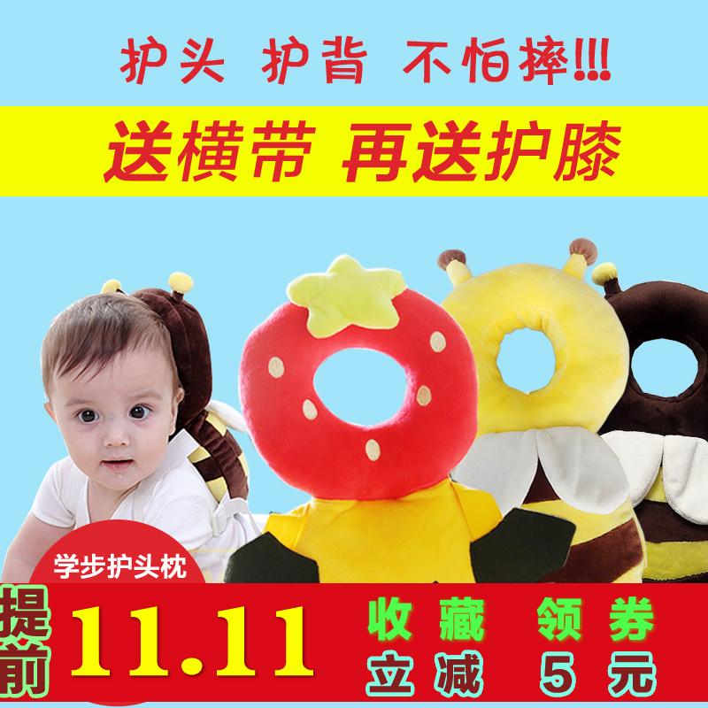 婴儿学步护头枕儿童防护宝宝头部保护垫防摔学步护头帽冬季透气款