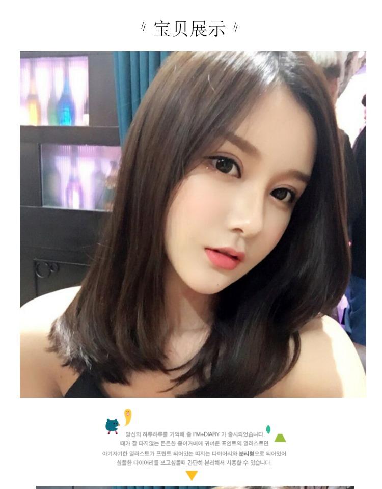 假发女中长直发韩国女生中分空气刘海自然中长发逼真锁骨发lob头图片