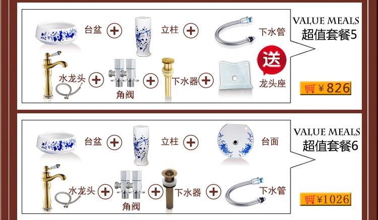 帆恩沙卫浴旗舰店_帆恩沙品牌产品评情图