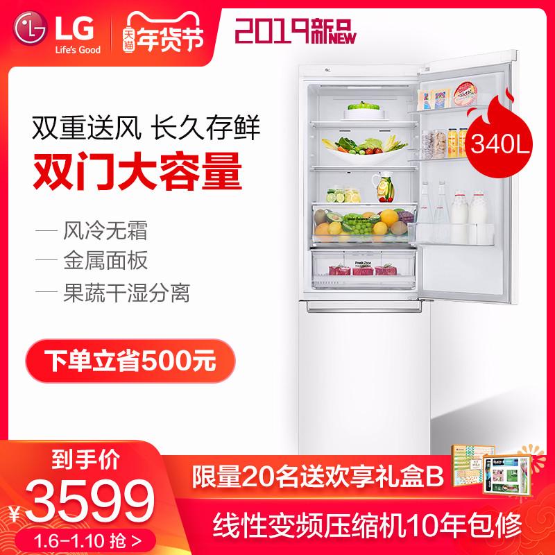 LG M459SWB 340升线性变频双重风幕风冷无霜双门节能静音变频冰箱 -