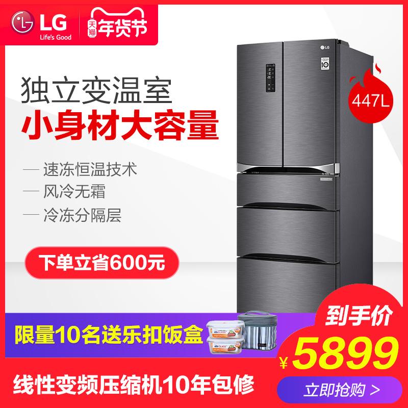 LG GR-K40PNDQ 大容量多开门家用风冷无霜线性变频静音大电冰箱 -