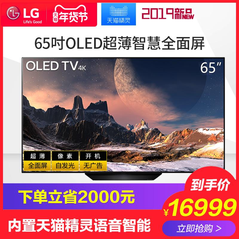 LG OLED65B9FCA 65英寸智慧屏语音智能4K超高清平板全面屏电视机 -