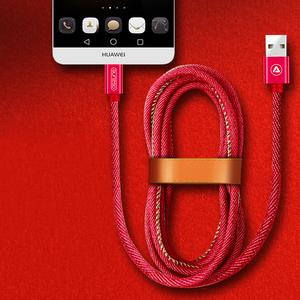 安卓数据线vivo手机充电高速闪充oppo加长2米usb单头r9s华为快充x9通用x7小米4魅族三星3短红米r9原装正品r11