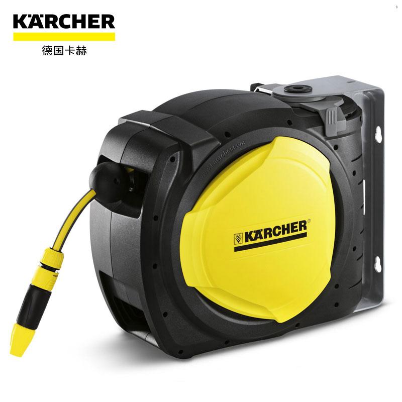 凯驰集团Karcher水管车CR7.220 20米自动伸缩家用园艺浇花洗车