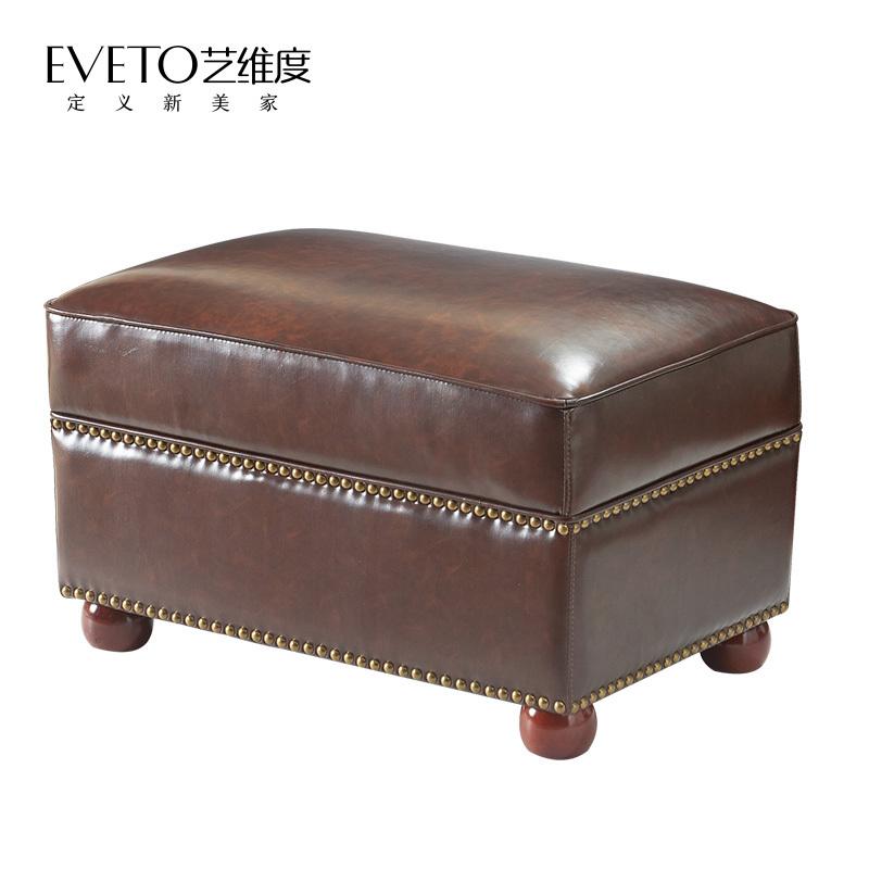 艺维度 美式乡村沙发脚凳简约复古皮艺换鞋凳欧式小户型客厅脚踏