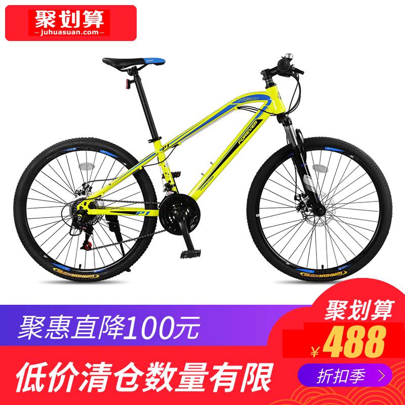 山地车自行车单车24变速男女士成人学生青少年单车