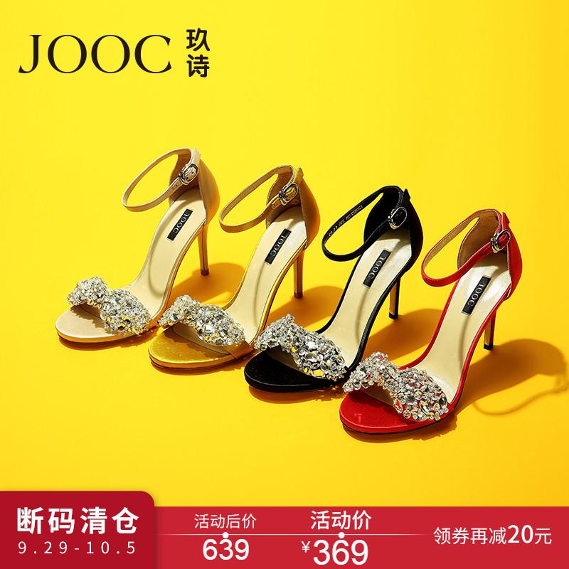 JOOC-玖诗夏季新品性感水钻蝴蝶结细高跟晚宴凉鞋时装女鞋子2128