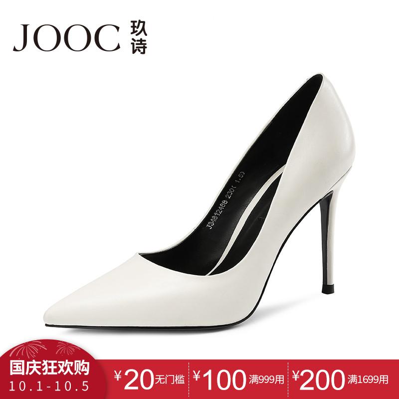 JOOC-玖诗2018秋新款欧美尖头胎牛皮性感细高跟黑白色女单鞋2488