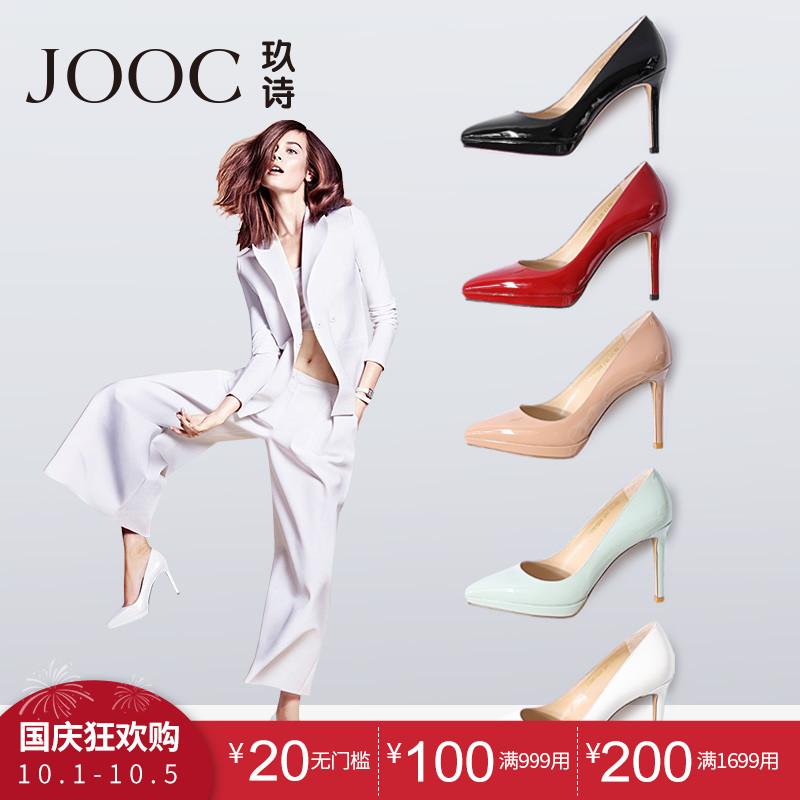 JOOC-玖诗2018秋季新款欧美尖头亮牛漆皮细高跟防水台女单鞋1204