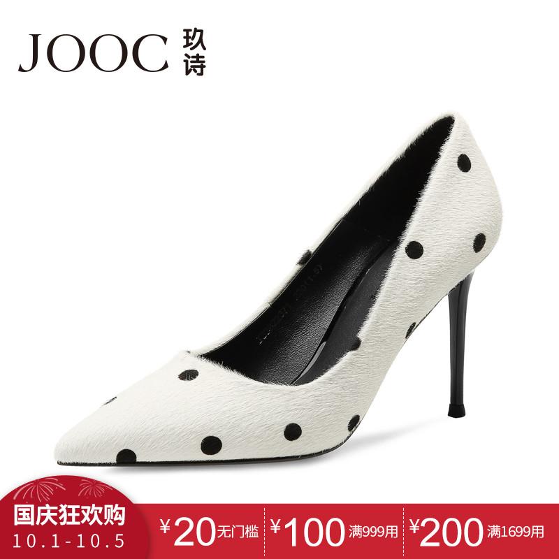 JOOC-玖诗2018秋新款欧美尖头波点胎牛毛细高跟鞋社交女单鞋2371