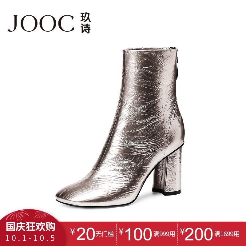 JOOC-玖诗2018秋冬新款欧美金属胎牛皮粗高跟女短靴银色潮款2497