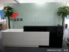 ресепшн Huayi furnishings