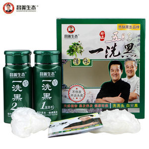 昌义生态五贝子一洗黑 染发剂润黑露植物纯自然黑 头发焗油膏洗发