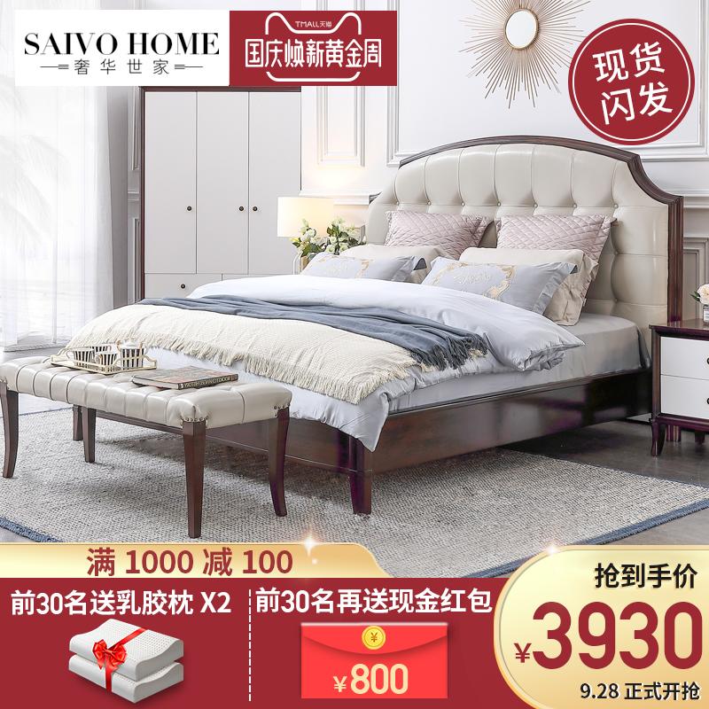 奢华世家 美式实木床黑胡桃轻奢家具后现代婚床新古典床简欧床