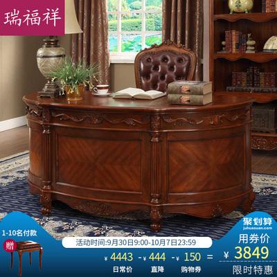 瑞福祥 美式实木书桌 书房家具美式电脑桌欧式家用办公桌AG202