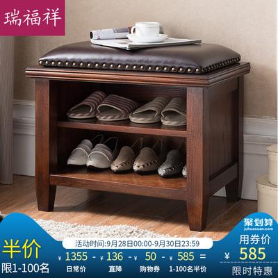 瑞福祥欧式实木门口换鞋凳美式多功能储物收纳小鞋柜穿鞋凳子G332