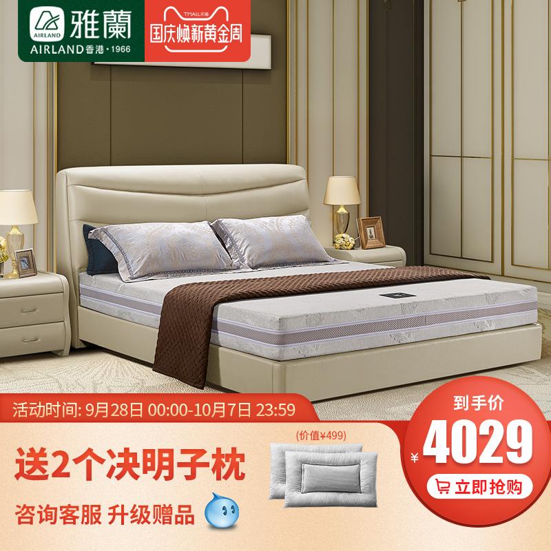 雅兰真皮床 哆娜 头层牛皮双人床1.5米 1.8米现代简约卧室家具