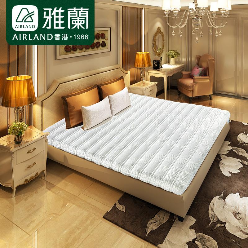 雅兰床垫班纳高纯度乳胶床垫 海绵薄床垫 1.5m1.8米床席梦思薄垫