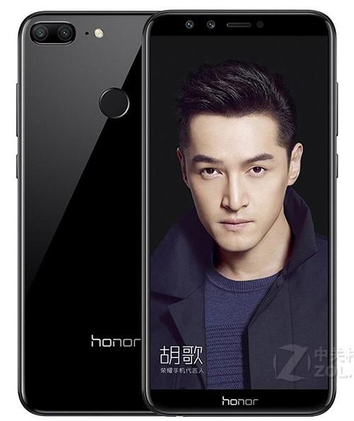 honor-荣耀 荣耀9青春版全网通手机正品行货