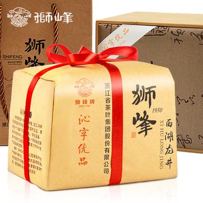 2018新茶上市狮峰牌西湖龙井沁字优品 传统纸包250g 绿茶新茶