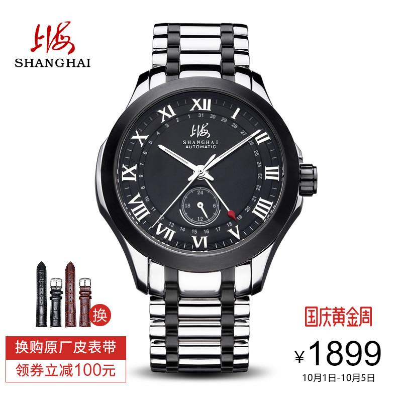 上海手表指针式自动机械表精钢透底休闲商务时尚潮流纪念男表60-2