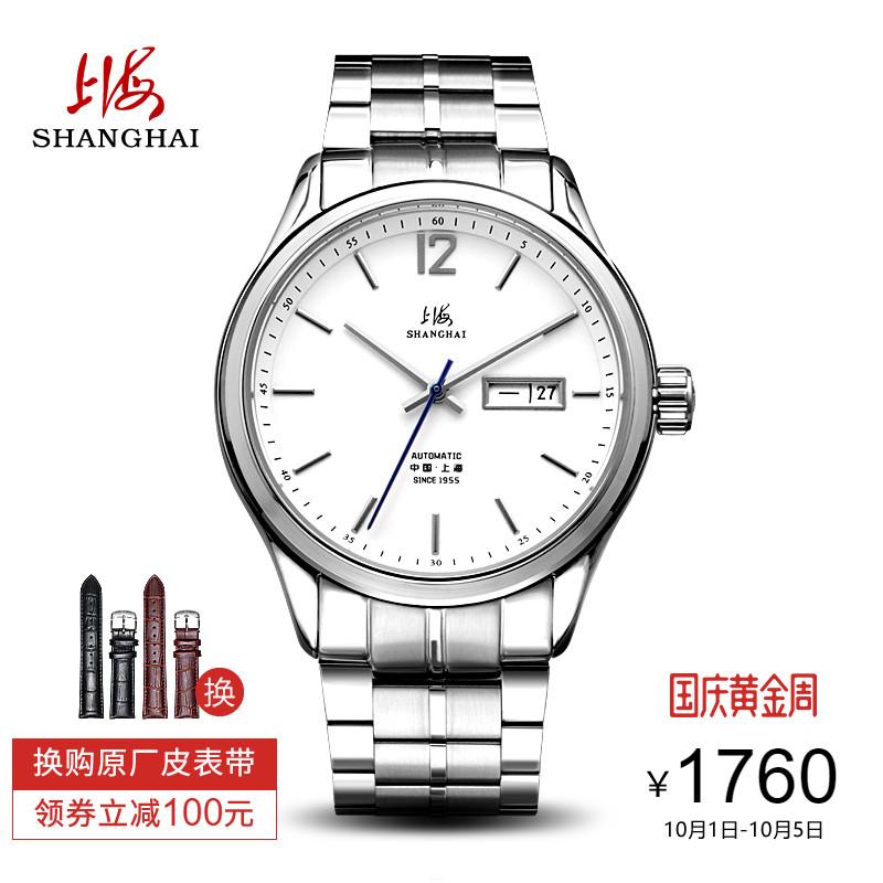 上海手表男自动机械表简约休闲蓝针男表799精钢透底商务腕表正品