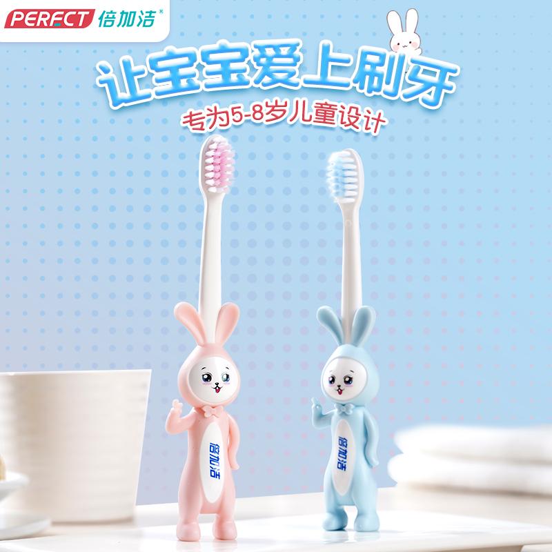 倍加洁儿童牙刷小头软毛6只装小孩子家用套装5-8岁男女宝宝专用