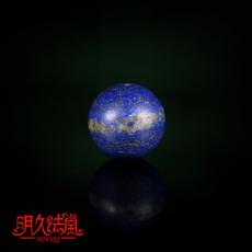 Ювелирные изделия и полуфабрикаты j01880=Тибетский агат