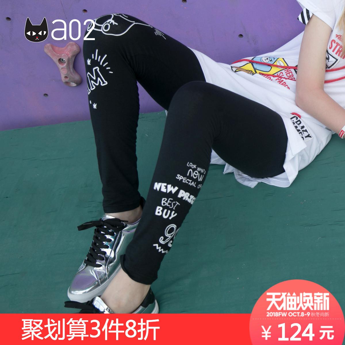 a02商场同款玩酷潮流范卡通图案修身打底裤外穿女D2S1A0011PN