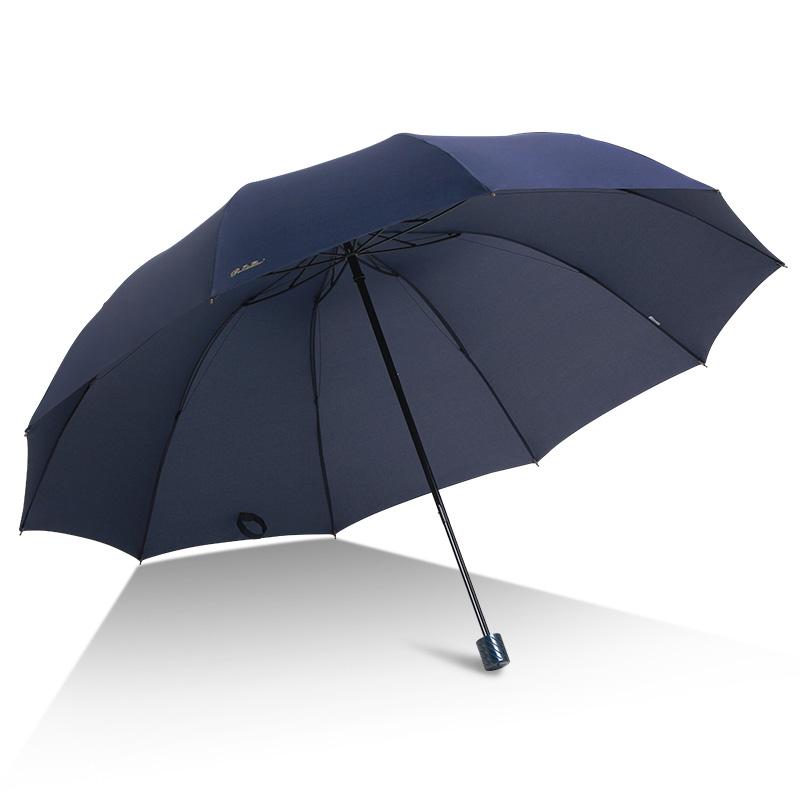 天堂伞 防风拒水晴雨两用折叠雨伞