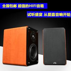 Hi-Fi акустика Hivi A6 Q1R D6.8