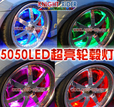 тюнинг фар AUTOLED LED