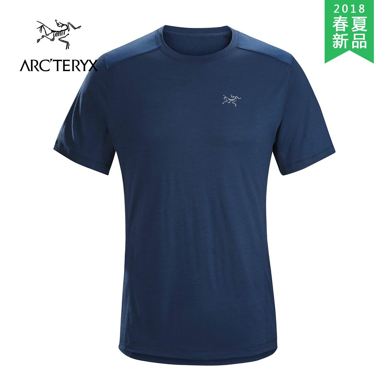18春夏新品 ARCTERYX-始祖鳥男款徒步羊毛短袖T恤Pelion 17127
